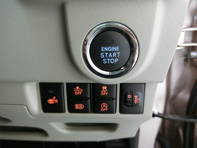 XリミテッドII SAIII 衝突被害軽減ブレーキ 横滑り防止装置 オートマチックハイビーム アイドリングストップ ステアリングスイッチ ベンチシート シートヒーター キーフリーシステム オートエアコン 純正アルミホイール(10枚目)