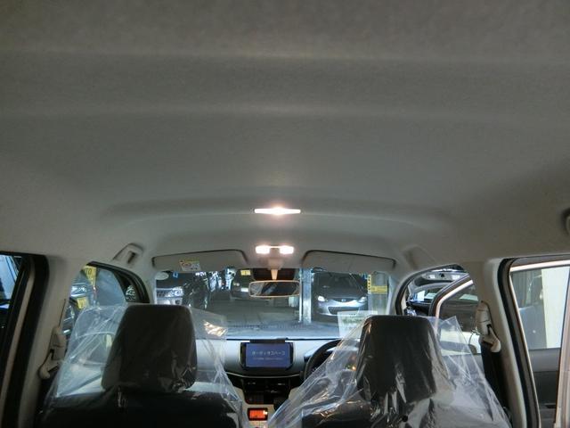 XリミテッドII SAIII 衝突被害軽減ブレーキ 横滑り防止装置 オートマチックハイビーム アイドリングストップ ステアリングスイッチ ベンチシート シートヒーター キーフリーシステム オートエアコン 純正アルミホイール(28枚目)
