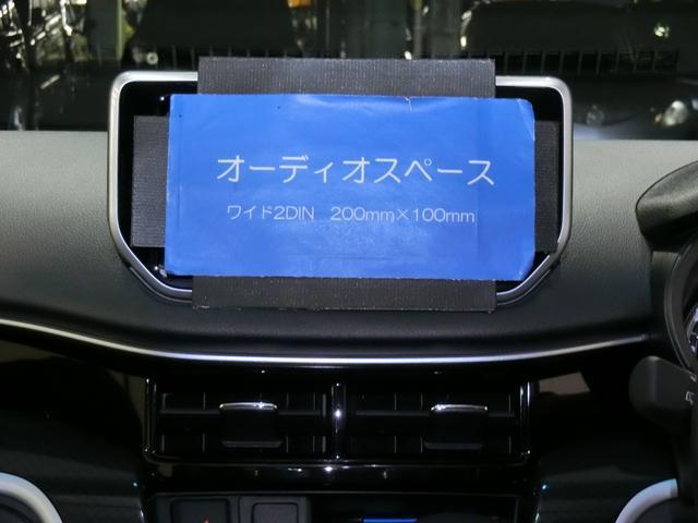 カスタム XリミテッドII SAIII 衝突被害軽減ブレーキ 横滑り防止装置 オートマチックハイビーム パノラマモニター アイドリングストップ ステアリングスイッチ LEDヘッドランプ フォグランプ 純正アルミホイール ベンチシート(7枚目)