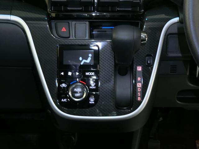 カスタム XリミテッドII SAIII 衝突被害軽減ブレーキ 横滑り防止装置 オートマチックハイビーム パノラマモニター アイドリングストップ ステアリングスイッチ LEDヘッドランプ フォグランプ 純正アルミホイール ベンチシート(8枚目)