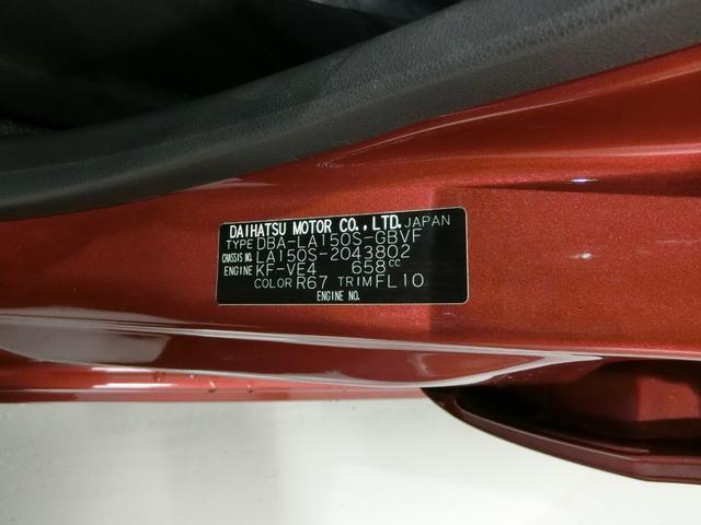 カスタム XリミテッドII SAIII 衝突被害軽減ブレーキ 横滑り防止装置 オートマチックハイビーム パノラマモニター アイドリングストップ ステアリングスイッチ LEDヘッドランプ フォグランプ 純正アルミホイール ベンチシート(18枚目)