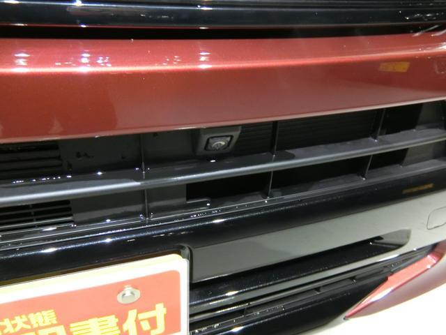 カスタム XリミテッドII SAIII 衝突被害軽減ブレーキ 横滑り防止装置 オートマチックハイビーム パノラマモニター アイドリングストップ ステアリングスイッチ LEDヘッドランプ フォグランプ 純正アルミホイール ベンチシート(23枚目)