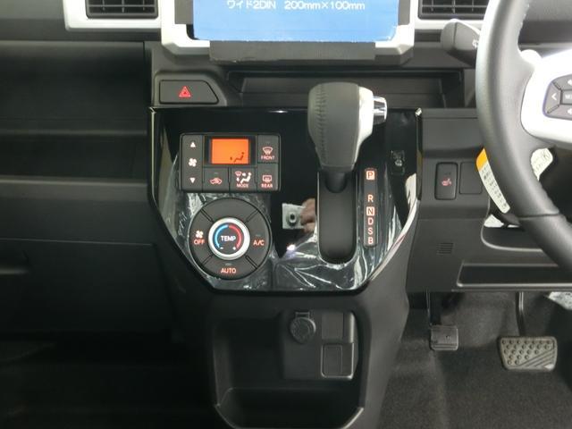 GターボリミテッドSAIII 衝突被害軽減ブレーキ 横滑り防止装置 オートマチックハイビーム アイドリングストップ 両側電動スライドドア ステアリングスイッチ オートライト パノラマモニター 純正アルミホイール ベンチシート(7枚目)