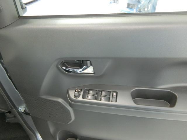 GターボリミテッドSAIII 衝突被害軽減ブレーキ 横滑り防止装置 オートマチックハイビーム アイドリングストップ 両側電動スライドドア ステアリングスイッチ オートライト パノラマモニター 純正アルミホイール ベンチシート(11枚目)