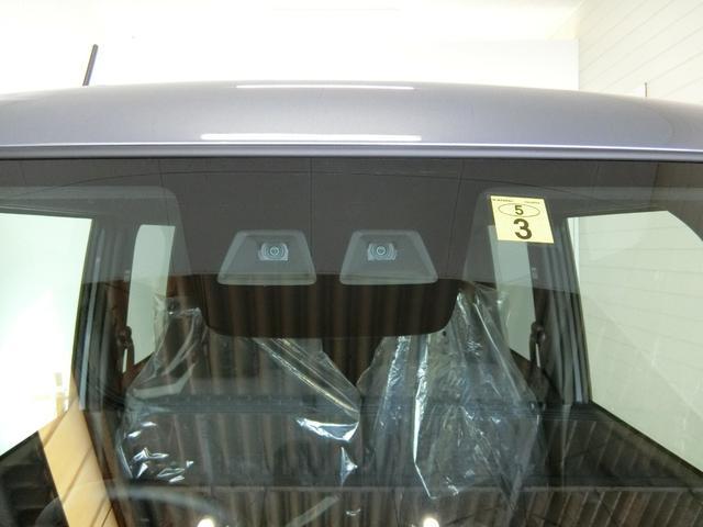 GターボリミテッドSAIII 衝突被害軽減ブレーキ 横滑り防止装置 オートマチックハイビーム アイドリングストップ 両側電動スライドドア ステアリングスイッチ オートライト パノラマモニター 純正アルミホイール ベンチシート(15枚目)