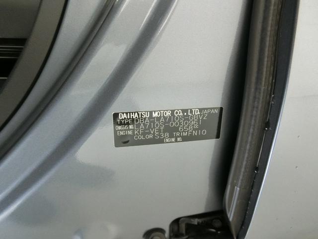 GターボリミテッドSAIII 衝突被害軽減ブレーキ 横滑り防止装置 オートマチックハイビーム アイドリングストップ 両側電動スライドドア ステアリングスイッチ オートライト パノラマモニター 純正アルミホイール ベンチシート(19枚目)