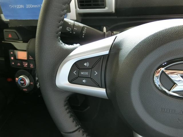 GターボリミテッドSAIII 衝突被害軽減ブレーキ 横滑り防止装置 オートマチックハイビーム アイドリングストップ 両側電動スライドドア ステアリングスイッチ オートライト パノラマモニター 純正アルミホイール ベンチシート(35枚目)