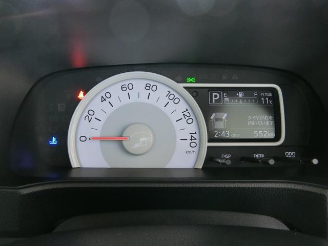 X SAIII 衝突被害軽減ブレーキ 横滑り防止装置 オートマチックハイビーム アイドリングストップ 前後コーナーセンサー キーフリーシステム パワーウィンドウ エアコン エアバック バックカメラ LEDヘッドランプ(5枚目)