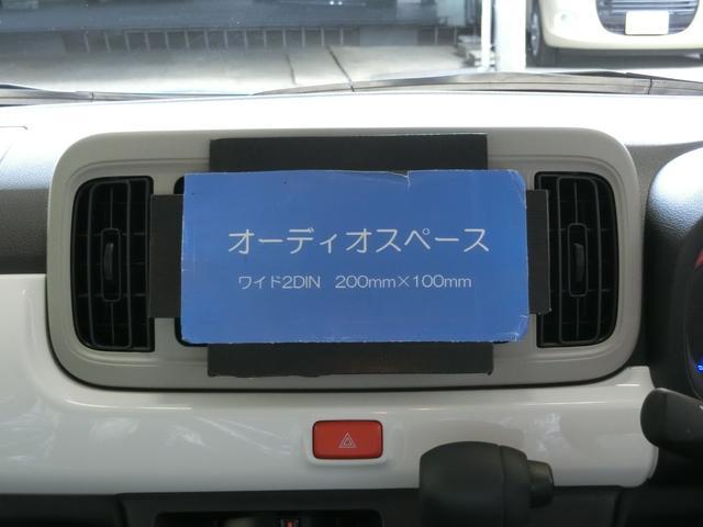 X SAIII 衝突被害軽減ブレーキ 横滑り防止装置 オートマチックハイビーム アイドリングストップ 前後コーナーセンサー キーフリーシステム パワーウィンドウ エアコン エアバック バックカメラ LEDヘッドランプ(6枚目)