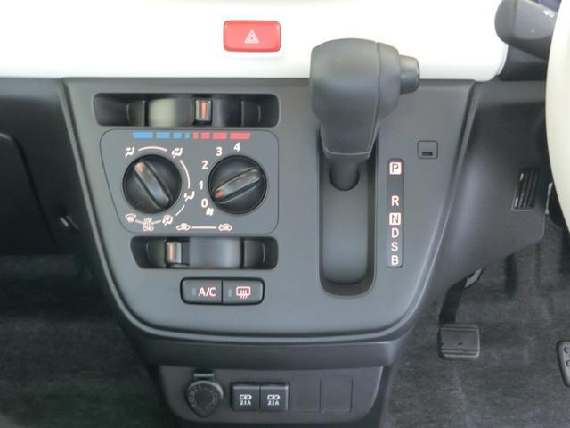 X SAIII 衝突被害軽減ブレーキ 横滑り防止装置 オートマチックハイビーム アイドリングストップ 前後コーナーセンサー キーフリーシステム パワーウィンドウ エアコン エアバック バックカメラ LEDヘッドランプ(7枚目)