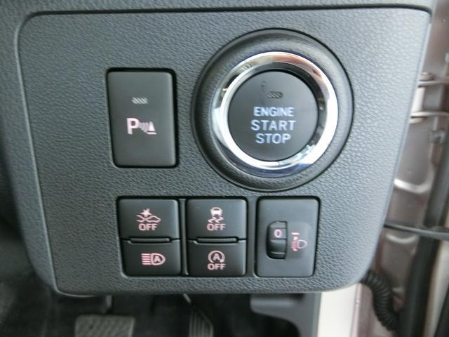 X SAIII 衝突被害軽減ブレーキ 横滑り防止装置 オートマチックハイビーム アイドリングストップ 前後コーナーセンサー キーフリーシステム パワーウィンドウ エアコン エアバック バックカメラ LEDヘッドランプ(9枚目)