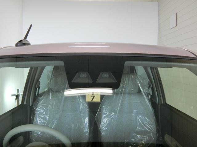 X SAIII 衝突被害軽減ブレーキ 横滑り防止装置 オートマチックハイビーム アイドリングストップ 前後コーナーセンサー キーフリーシステム パワーウィンドウ エアコン エアバック バックカメラ LEDヘッドランプ(15枚目)