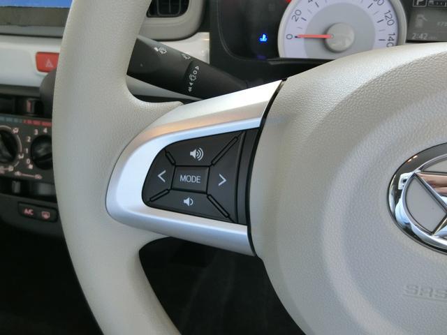 X SAIII 衝突被害軽減ブレーキ 横滑り防止装置 オートマチックハイビーム アイドリングストップ 前後コーナーセンサー キーフリーシステム パワーウィンドウ エアコン エアバック バックカメラ LEDヘッドランプ(29枚目)