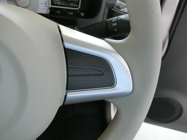 X SAIII 衝突被害軽減ブレーキ 横滑り防止装置 オートマチックハイビーム アイドリングストップ 前後コーナーセンサー キーフリーシステム パワーウィンドウ エアコン エアバック バックカメラ LEDヘッドランプ(30枚目)