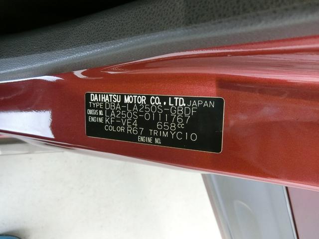 アクティバX SAII 衝突被害軽減ブレーキ 横滑り防止装置 アイドリングストップ ナビ バイザー マット ドライブレコーダー ステアリングスイッチ オートライト 純正ホイールキャップ パワーウィンドウ ベンチシート(19枚目)
