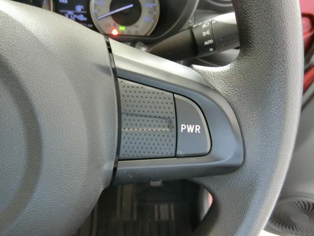 アクティバX SAII 衝突被害軽減ブレーキ 横滑り防止装置 アイドリングストップ ナビ バイザー マット ドライブレコーダー ステアリングスイッチ オートライト 純正ホイールキャップ パワーウィンドウ ベンチシート(33枚目)