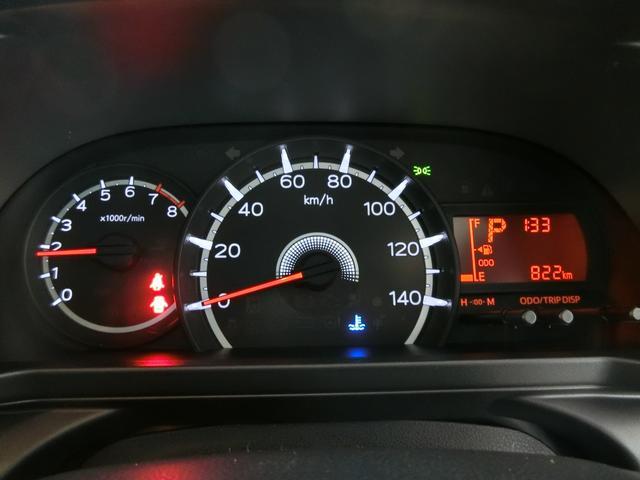 XリミテッドII SAIII 衝突被害軽減ブレーキ 横滑り防止装置 オートマチックハイビーム アイドリングストップ キーフリーシステム オートエアコン ステアリングスイッチ バイザー マット バックカメラ 純正アルミホイール(5枚目)