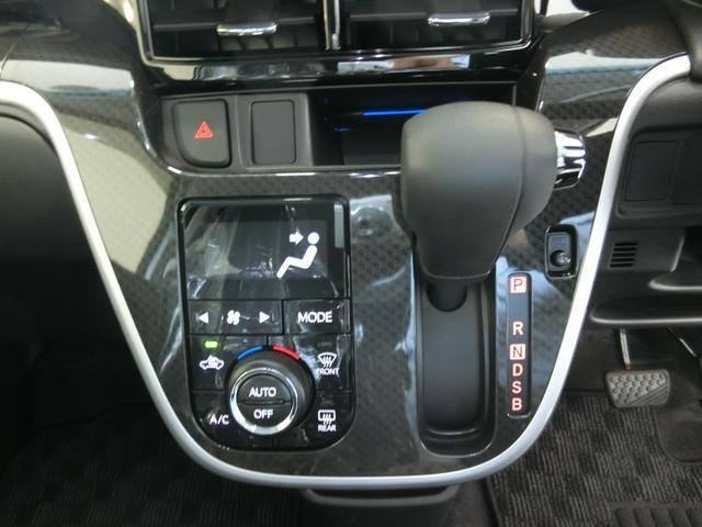 カスタム XリミテッドII SAIII 衝突被害軽減ブレーキ 横滑り防止装置 オートマチックハイビーム アイドリングストップ ステアリングスイッチ キーフリーシステム オートエアコン バイザー マット パノラマモニター LEDヘッドランプ(7枚目)