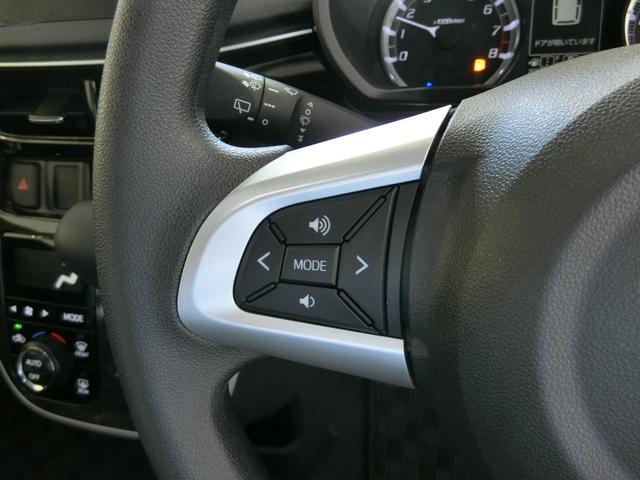 カスタム XリミテッドII SAIII 衝突被害軽減ブレーキ 横滑り防止装置 オートマチックハイビーム アイドリングストップ ステアリングスイッチ キーフリーシステム オートエアコン バイザー マット パノラマモニター LEDヘッドランプ(34枚目)