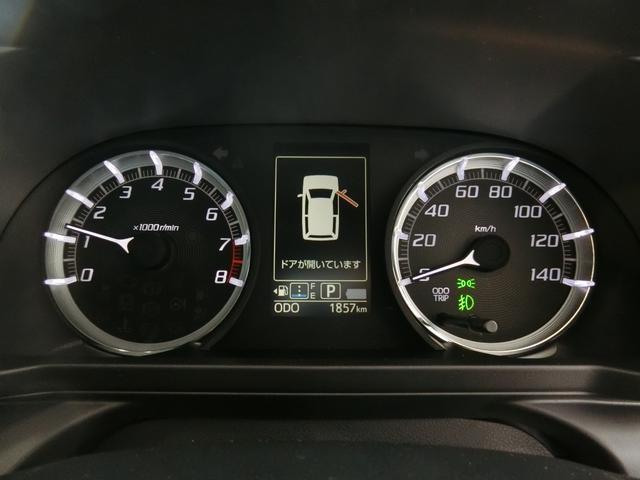 カスタム XリミテッドII SAIII 衝突被害軽減ブレーキ 横滑り防止装置 オートマチックハイビーム アイドリングストップ ステアリングスイッチ オートライト キーフリーシステム オートエアコン パノラマモニター バイザー マット LED(5枚目)
