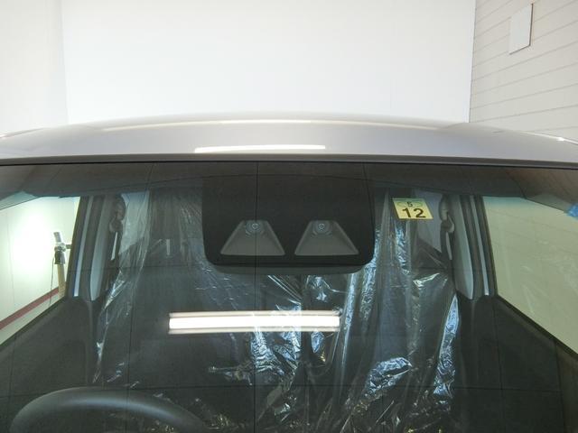カスタム XリミテッドII SAIII 衝突被害軽減ブレーキ 横滑り防止装置 オートマチックハイビーム アイドリングストップ ステアリングスイッチ オートライト キーフリーシステム オートエアコン パノラマモニター バイザー マット LED(15枚目)
