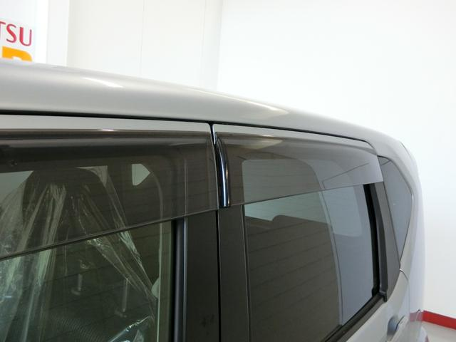 カスタム XリミテッドII SAIII 衝突被害軽減ブレーキ 横滑り防止装置 オートマチックハイビーム アイドリングストップ ステアリングスイッチ オートライト キーフリーシステム オートエアコン パノラマモニター バイザー マット LED(16枚目)