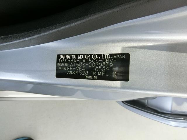 カスタム XリミテッドII SAIII 衝突被害軽減ブレーキ 横滑り防止装置 オートマチックハイビーム アイドリングストップ ステアリングスイッチ オートライト キーフリーシステム オートエアコン パノラマモニター バイザー マット LED(19枚目)