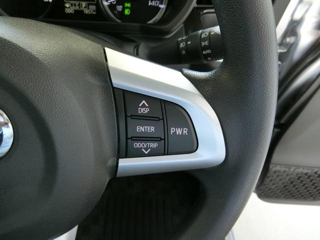 カスタム XリミテッドII SAIII 衝突被害軽減ブレーキ 横滑り防止装置 オートマチックハイビーム アイドリングストップ ステアリングスイッチ オートライト キーフリーシステム オートエアコン パノラマモニター バイザー マット LED(33枚目)