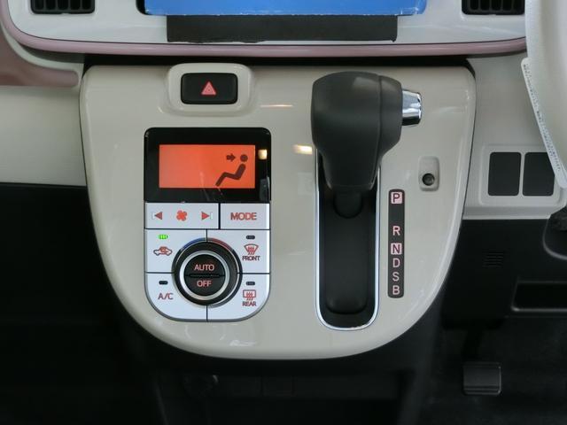 Xメイクアップリミテッド SAIII 衝突被害軽減ブレーキ 横滑り防止装置 オートマチックハイビーム アイドリングストップ 両側電動スライドドア ステアリングスイッチ オートライト キーフリーシステム オートエアコン 純正ホイールキャップ(7枚目)