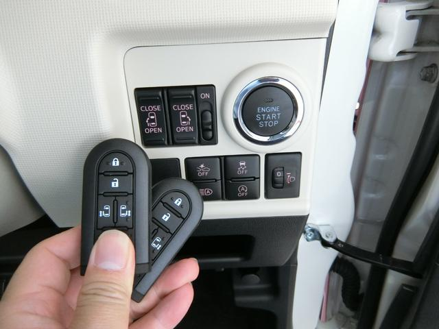 Xメイクアップリミテッド SAIII 衝突被害軽減ブレーキ 横滑り防止装置 オートマチックハイビーム アイドリングストップ 両側電動スライドドア ステアリングスイッチ オートライト キーフリーシステム オートエアコン 純正ホイールキャップ(8枚目)