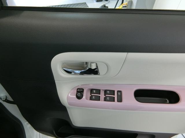Xメイクアップリミテッド SAIII 衝突被害軽減ブレーキ 横滑り防止装置 オートマチックハイビーム アイドリングストップ 両側電動スライドドア ステアリングスイッチ オートライト キーフリーシステム オートエアコン 純正ホイールキャップ(10枚目)