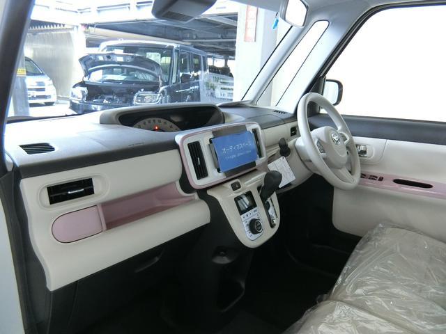 Xメイクアップリミテッド SAIII 衝突被害軽減ブレーキ 横滑り防止装置 オートマチックハイビーム アイドリングストップ 両側電動スライドドア ステアリングスイッチ オートライト キーフリーシステム オートエアコン 純正ホイールキャップ(11枚目)