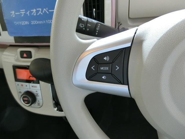 Xメイクアップリミテッド SAIII 衝突被害軽減ブレーキ 横滑り防止装置 オートマチックハイビーム アイドリングストップ 両側電動スライドドア ステアリングスイッチ オートライト キーフリーシステム オートエアコン 純正ホイールキャップ(31枚目)