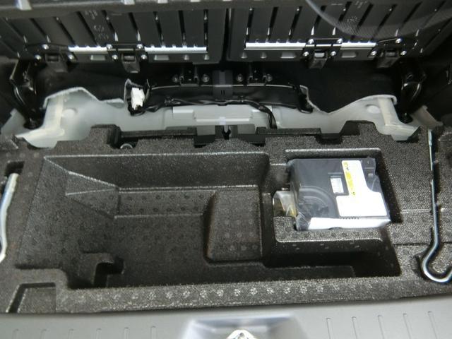 カスタム XリミテッドII SAIII 衝突被害軽減ブレーキ 横滑り防止装置 オートマチックハイビーム アイドリングストップ ステアリングスイッチ オートライト キーフリーシステム オートエアコン パノラマモニター 純正アルミホイール(31枚目)