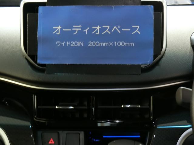 カスタム XリミテッドII SAIII パノラマモニター付き(7枚目)