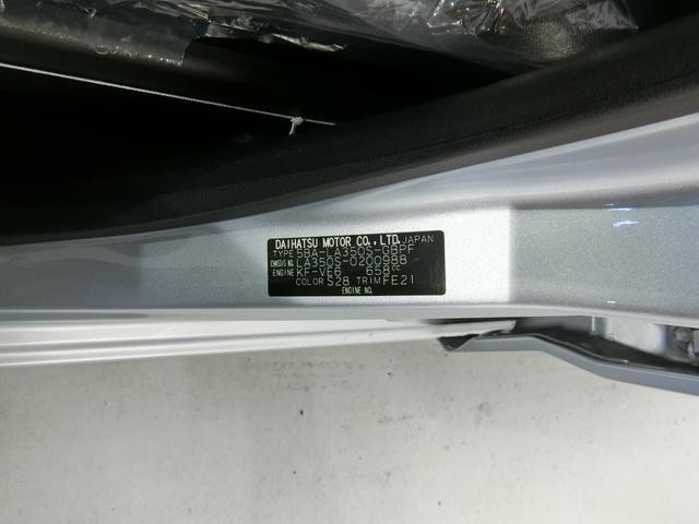 G リミテッドSAIII 衝突被害軽減ブレーキ 横滑り防止装置 オートマチックハイビーム 前後コーナーセンサー アイドリングストップ キーフリーシステム オートエアコン 純正アルミホイール バックカメラ LEDヘッドランプ(19枚目)