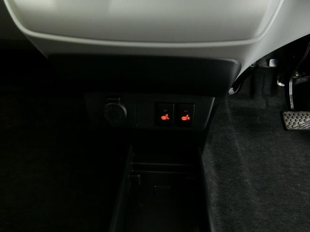 G リミテッドSAIII 衝突被害軽減ブレーキ 横滑り防止装置 オートマチックハイビーム 前後コーナーセンサー アイドリングストップ キーフリーシステム オートエアコン 純正アルミホイール バックカメラ LEDヘッドランプ(30枚目)
