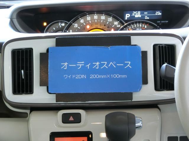Gメイクアップリミテッド SAIII 衝突被害軽減ブレーキ 横滑り防止装置 オートマチックハイビーム 両側電動スライドドア ステアリングスイッチ オートライト キーフリーシステム オートエアコン ベンチシート 純正ホイールキャップ LED(6枚目)