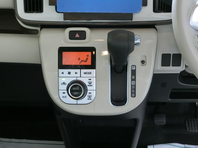 Gメイクアップリミテッド SAIII 衝突被害軽減ブレーキ 横滑り防止装置 オートマチックハイビーム 両側電動スライドドア ステアリングスイッチ オートライト キーフリーシステム オートエアコン ベンチシート 純正ホイールキャップ LED(7枚目)