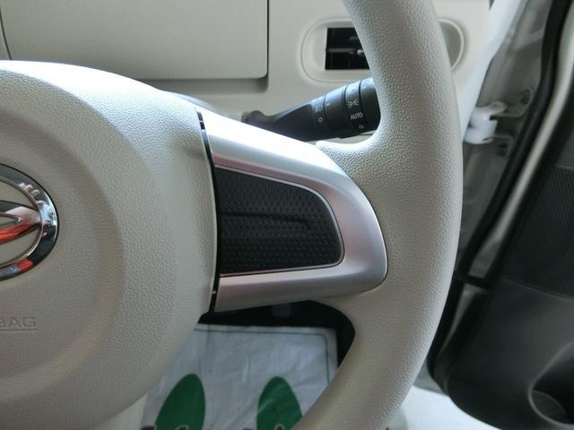 Gメイクアップリミテッド SAIII 衝突被害軽減ブレーキ 横滑り防止装置 オートマチックハイビーム 両側電動スライドドア ステアリングスイッチ オートライト キーフリーシステム オートエアコン ベンチシート 純正ホイールキャップ LED(33枚目)