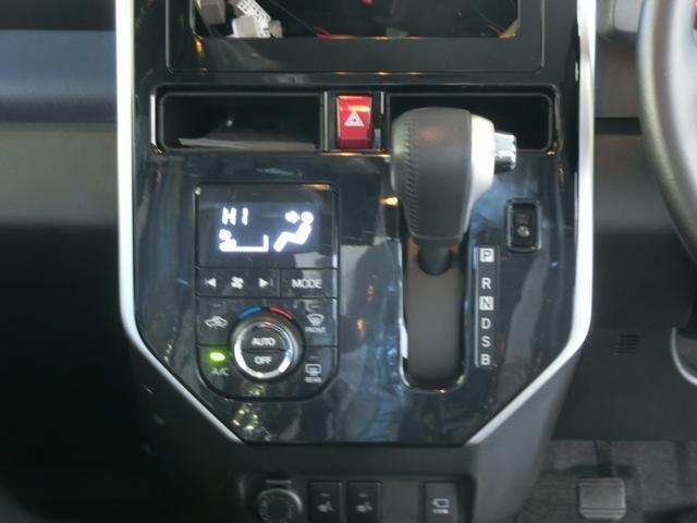 カスタムG リミテッドII SAIII 衝突被害軽減ブレーキ 横滑り防止装置 オートマチックハイビーム アイドリングストップ 両側電動スライドドア ステアリングスイッチ 革巻きハンドル オートライト クルーズコントロール バイザー マット(6枚目)