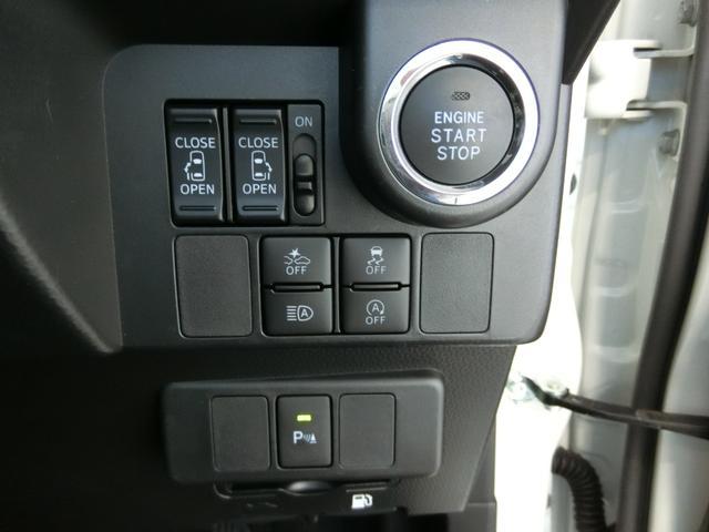 カスタムG リミテッドII SAIII 衝突被害軽減ブレーキ 横滑り防止装置 オートマチックハイビーム アイドリングストップ 両側電動スライドドア ステアリングスイッチ 革巻きハンドル オートライト クルーズコントロール バイザー マット(8枚目)