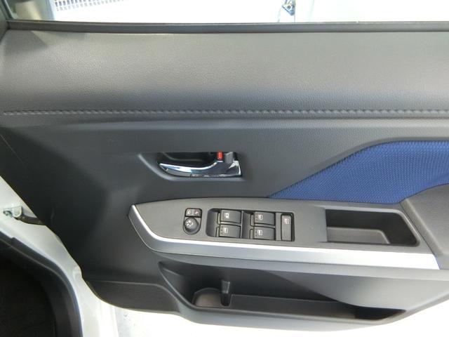 カスタムG リミテッドII SAIII 衝突被害軽減ブレーキ 横滑り防止装置 オートマチックハイビーム アイドリングストップ 両側電動スライドドア ステアリングスイッチ 革巻きハンドル オートライト クルーズコントロール バイザー マット(10枚目)