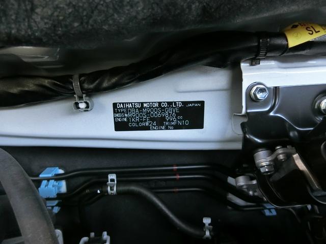 カスタムG リミテッドII SAIII 衝突被害軽減ブレーキ 横滑り防止装置 オートマチックハイビーム アイドリングストップ 両側電動スライドドア ステアリングスイッチ 革巻きハンドル オートライト クルーズコントロール バイザー マット(19枚目)