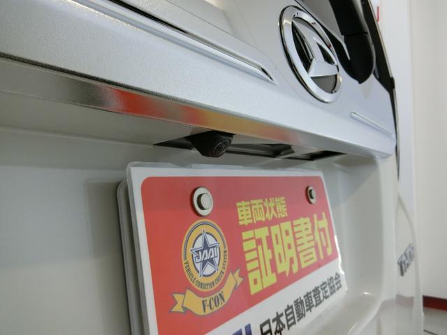 カスタムG リミテッドII SAIII 衝突被害軽減ブレーキ 横滑り防止装置 オートマチックハイビーム アイドリングストップ 両側電動スライドドア ステアリングスイッチ 革巻きハンドル オートライト クルーズコントロール バイザー マット(26枚目)
