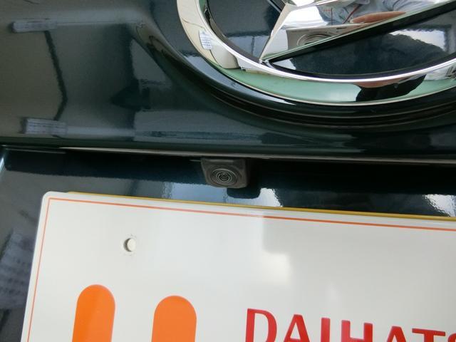 カスタム XリミテッドII SAIII バックカメラ付き(16枚目)