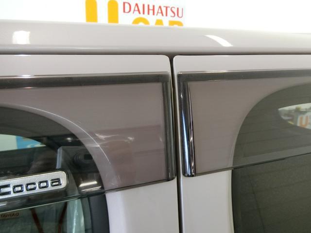 ココアX バイザー マット 純正CDオーディオ付き(15枚目)