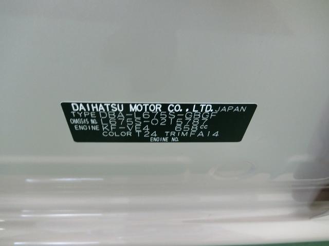 ココアX バイザー マット 純正CDオーディオ付き(17枚目)