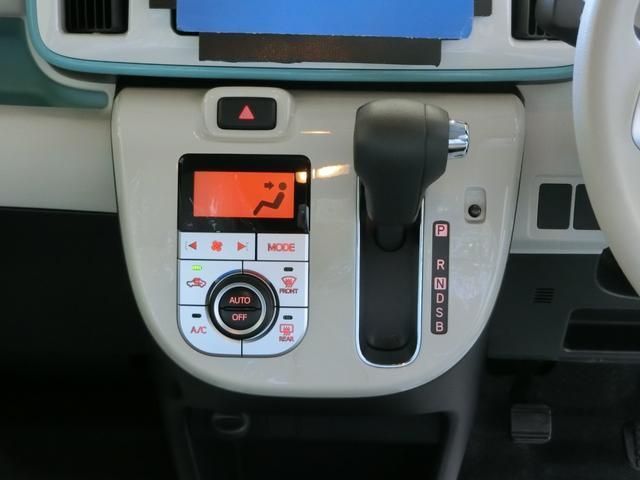 Xメイクアップリミテッド SAIII パノラマモニター付き(8枚目)