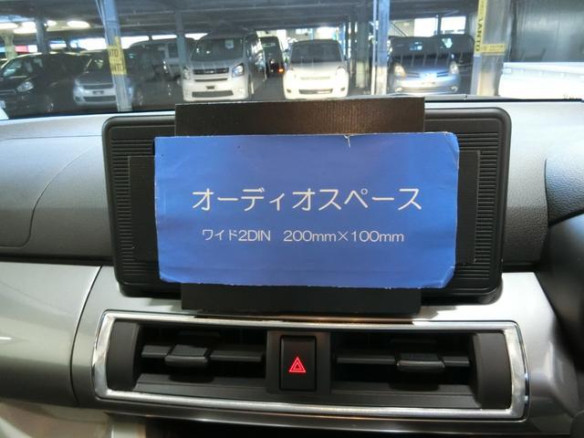 スタイルX リミテッド SAIII キーフリーシステム オートエアコン バックカメラ 純正ホイールキャップ ベンチシート シートヒーター オートライト パワーウィンドウ アイドリングストップ CVT スマートアシスト3(7枚目)